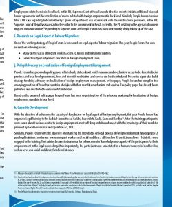 legal-aid-report-pdf